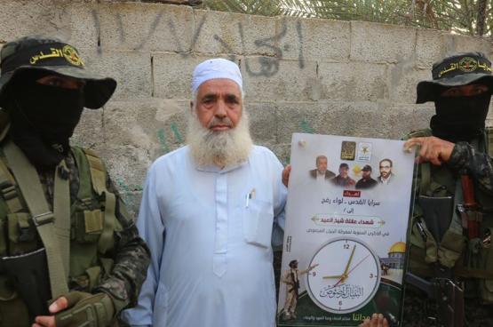 """سرايا القدس تزور  عوائل شهداء معركة """"البنيان المرصوص"""" في رفح"""