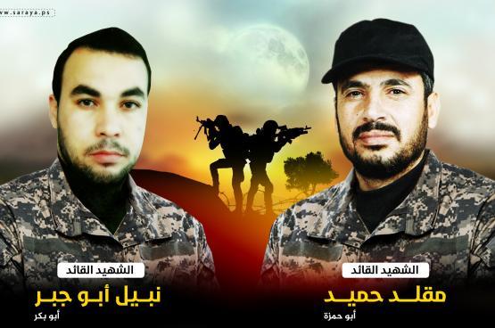 """""""مقلد حميد"""" و """"نبيل أبو جبر"""": قائدان أذاقا العدو طعم الذل والهوان"""