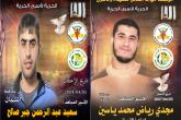 الأسيران سعيد صالح ومجدي ياسين يدخلان أعواماً جديدة في الأسر