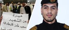 """صور.. الشهيد """"سعيد الدعادلة"""": يحقق أمنيته بتأدية العمرة"""