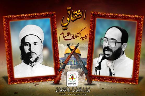 اليوم.. الذكرى الـ 82 لاستشهاد القائد عز الدين القسام