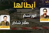 هاشتاغ #بيت_ليد يتصدر مواقع التواصل الاجتماعي