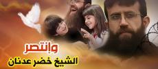 محلل سياسي: تهديدات الجهاد وصمود الشيخ عدنان أجبرت العدو على الرضوخ لمطالبه