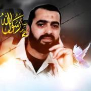 منيف محمد محمود جنادية (أبو عطوان)
