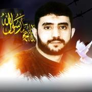 باسل عاطف محمد مخلوف