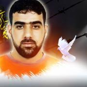 حسام عدنان توفيق عابد