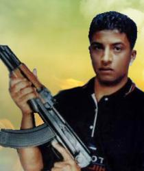 الاستشهادي المجاهد: نضال ابراهيم أبو شادوف