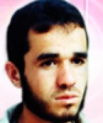 الشهيد المجاهد: عمار ابراهيم شاهين