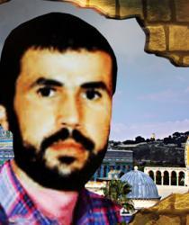 الشهيد القائد: صالح موسى طحاينة