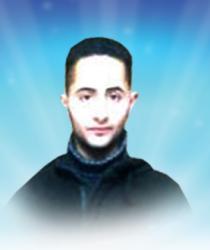 الشهيد المجاهد: ابراهيم خالد سريس