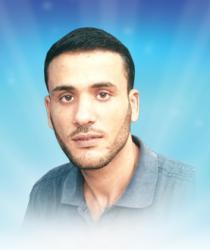 الشهيد القائد الميداني: رامي كمال المعصوابي