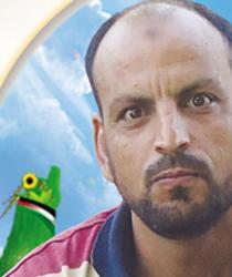 الشهيد المجاهد: محمد يوسف القرا