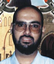 الشهيد المجاهد: منير مصطفى أبو موسى