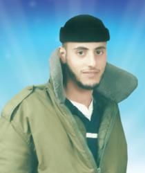 الشهيد المجاهد: عماد فريد أبو عابدة