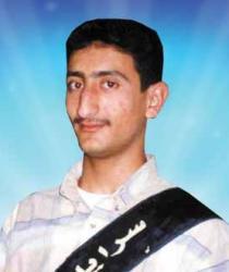 الاستشهادي المجاهد: محمد عوض حمدية
