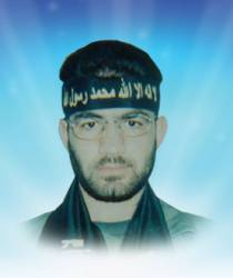 الشهيد القائد: أحمد فوزي أبو دوش