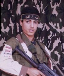 الشهيد المجاهد: حسام طلال أبو عبدو
