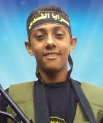 الشهيد المجاهد: سامر محمد أبو عصر