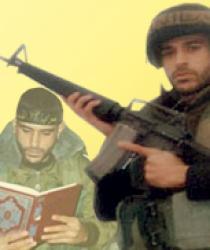 الشهيد القائد: مروح خالد كميل