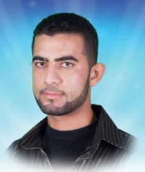 الشهيد المجاهد: محمد أمين ضاهر