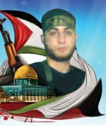 الشهيد المجاهد: أمجد سعيد عجمي