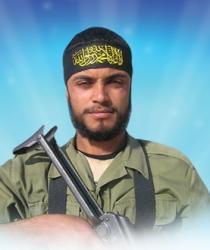الشهيد المجاهد: بسام حاتم الحزين