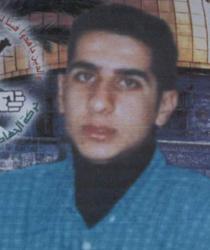 الاستشهادي المجاهد: علاء هلال صباح