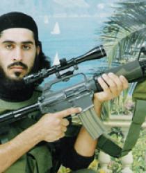الشهيد المجاهد: محمد سمير أبو لبدة