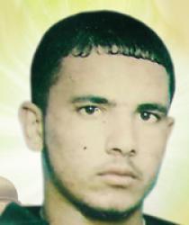 الشهيد المجاهد: محمد إسماعيل البريم