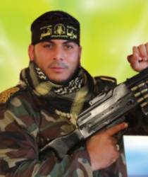 الشهيد المجاهد: نضال أحمد أبو العسل