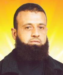 الشهيد القائد: محمد سعيد الترامسي