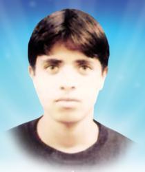 الشهيد المجاهد: فادي أحمد أبو هداف