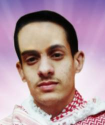 الاستشهادي المجاهد: عبد الرؤوف عودة أبو ناموس