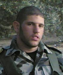 الشهيد المجاهد: محمد هشام أبو سيف