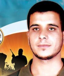 الشهيد المجاهد: محمد حاتم الكفارنة