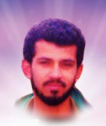 الشهيد المجاهد: نزار محمود خصاف