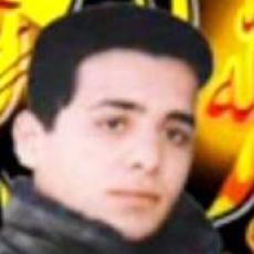 الشهيد المجاهد: فادي تيسير جرادات