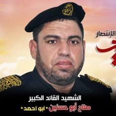 """الشهيد القائد """"صلاح الدين أبو حسنين"""": شعلة جهاد لم تنطفئ على مدار 30 عاماً"""