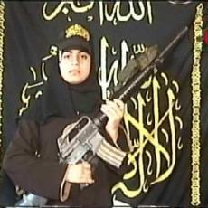 الاستشهادية المجاهدة: ميرفت أمين مسعود