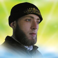 الشهيد المجاهد: محمد هاشم عفانة