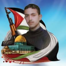 الشهيد المجاهد: شادي محمد اغبارية (نوباني)