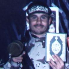 الاستشهادي المجاهد: سامي عادل عبد السلام