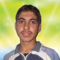 الشهيد المجاهد: صامد محفوظ عبد ربه