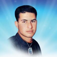 الشهيد المجاهد: رامي طالب الأشقر