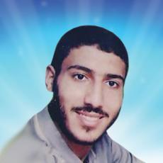 الاستشهادي المجاهد: عليان جواد الوادية