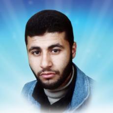 الاستشهادي المجاهد: حسين حسن أبو نصر
