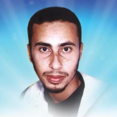 الشهيد المجاهد: فادي زعل أبو قمر