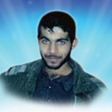 الشهيد المجاهد: بسام يوسف شراب