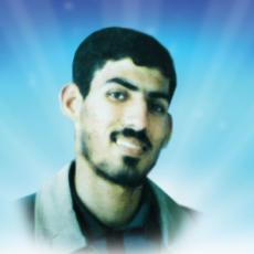 """الاستشهادي المجاهد """"إبراهيم محمد حماد"""": جندل الصهاينة بمغتصبة كوسوفيم"""