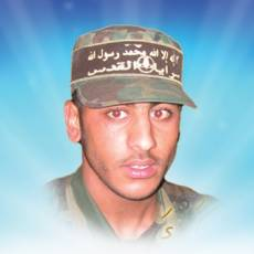 الشهيد المجاهد: محمد عبد الفتاح عقل